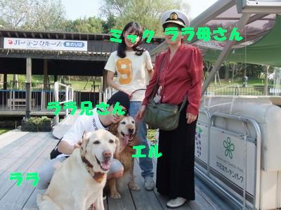 2009-09-26-9.jpg